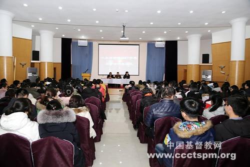 华东神学院举行年度奖学金颁发典礼