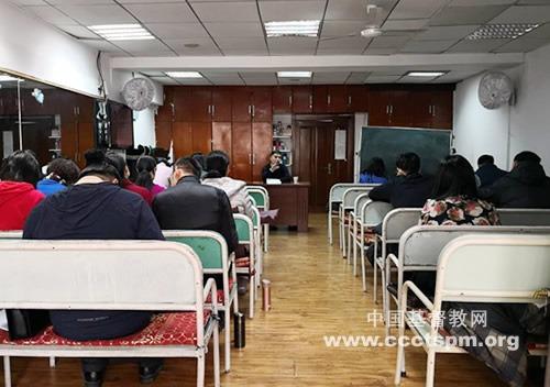 """黑龙江神学院组织全体任课教师开展""""基督教中国化"""""""