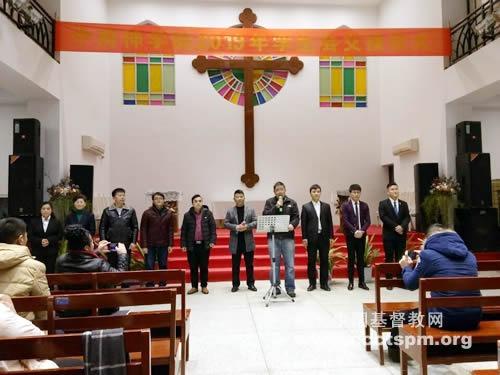 中南神学院2019年学生会交接仪式