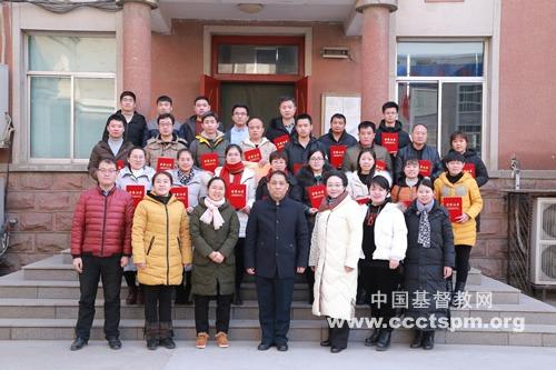 山东神学院举办年终期末总结表彰会