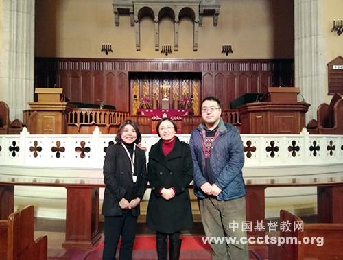韩国领事访问上海基督教两会