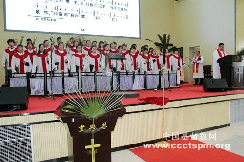 江西省基督教恩典堂举行2019年圣周棕枝巡行礼拜