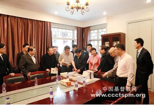 杭州市基督教思澄堂接待全国政协民族和宗教委员会调研组