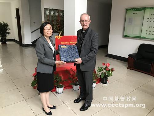 上海恩光敬老院接待坎特伯雷大主教访问团