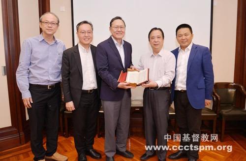 新加坡三一神学院院长一行到访中国基督教两会