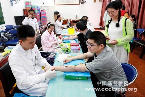 """杭州市基督教思澄堂举行""""庆祝新中国成立七十周年'爱国、和谐、感恩'无偿献血""""活动"""