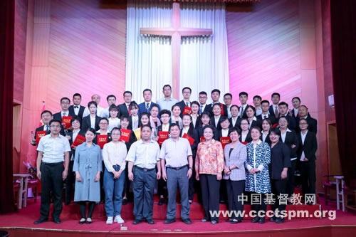 """山东神学院举办""""我和我的祖国""""演讲比赛"""