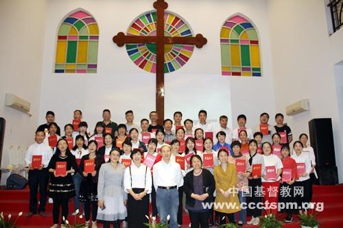 中南神学院举行2019年度灵修奖颁奖仪式