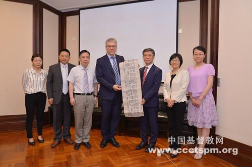 世基联总干事维特牧师到访中国基督教两会