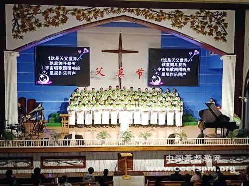敦化市城乡教会举办丰富多彩的父亲节活动