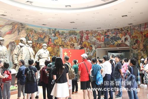 北京市基督教两会第一期义工神学班开展爱国主义教育活动
