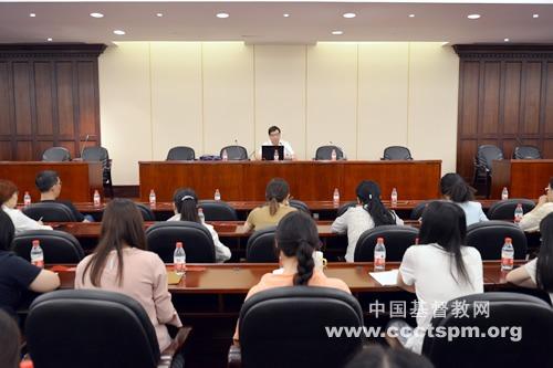 基督教全国两会邀请徐以骅教授举办讲座