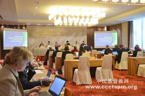 世界基督教教会联合会信仰与教制委员会会议在南京召开
