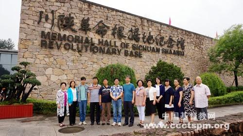 陕西圣经学校教师赴汉中参加2019年陕西省宗教院校专职教师爱国主义教育培训班学习