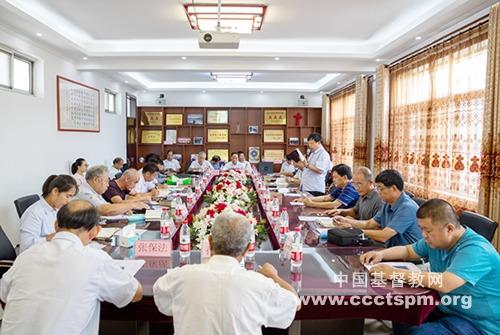 临沂市基督教两会召开常委(扩大)会议