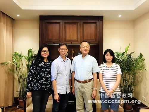 香港马鞍峰教会李志刚牧师到访基督教全国两会