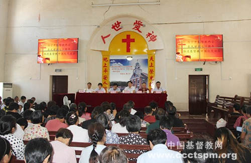 济宁基督教两会开展推进基督教中国化交流会
