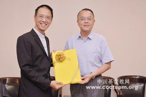 联合圣经公会代表团访问中国基督教两会