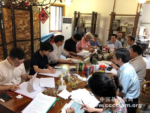 中国基督教教牧人员行为规范座谈会召开