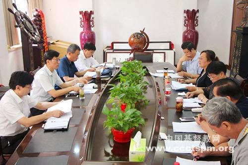 河南省基督教两会召开2019年第三次主席会长联席会议和第十六次常委会议