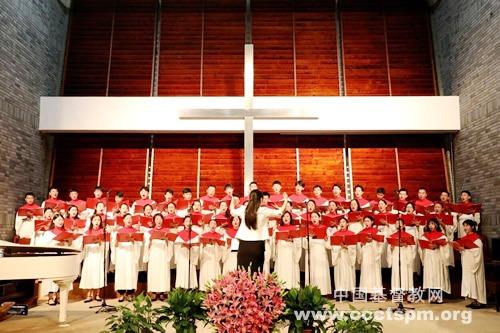 """普陀区基督教两会举办""""我和我的祖国  我爱中国教会——庆祝新中国成立70周年  纪念上海教会复堂40周年""""音乐会"""