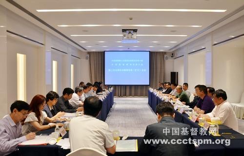 本届第二次主席、会长联席会务(扩大)会议在沪召开