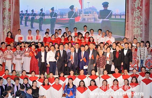 """""""助力新时代 共筑中国梦""""——庆祝中华人民共和国成立70周年音乐晚会在沪举行"""