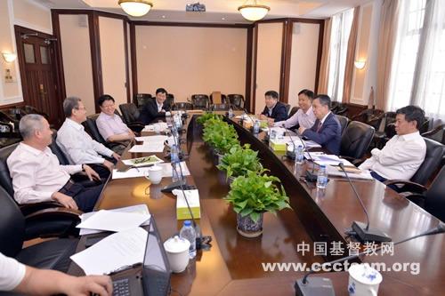 基督教全国两会监事会一届二次会议在上海召开