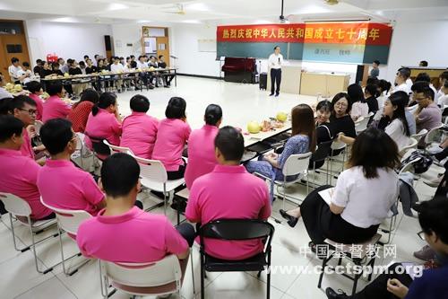 浙江神学院举办2019庆国庆•迎新生晚会