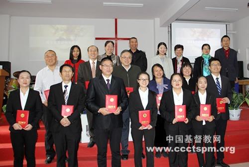 """中南神学院2019""""基督教中国化研讨会""""圆满结束"""