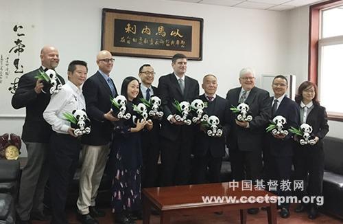 美国葛培理布道团来川访问四川教会