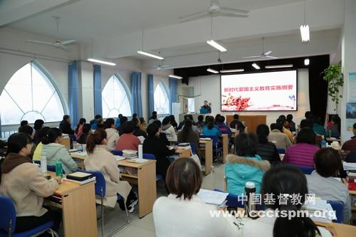加强爱国主义教育 培育新时代传道人