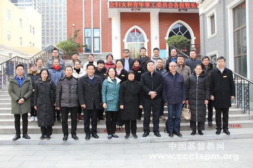 本届妇女和青年事工委员会赴河北、天津展开调研