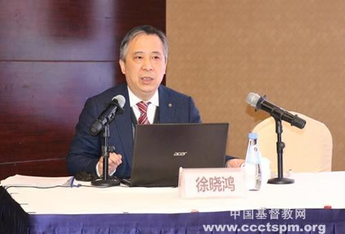 """""""中国基督教西北片区骨干教牧人员培训班""""在西安成功举办"""