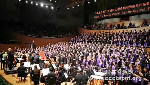 华东神学院师生参加亨德尔大型合唱与管弦乐作品音乐会演出