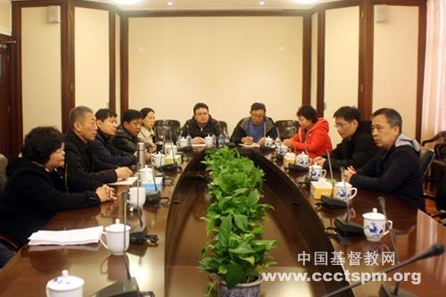 徐晓鸿牧师接待北京市民族宗教委员会一行