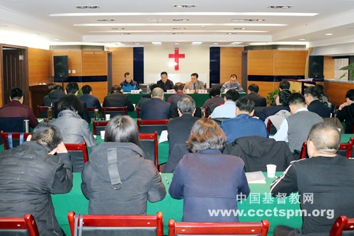 2019年陕西省基督教两会年度考核会议顺利举行