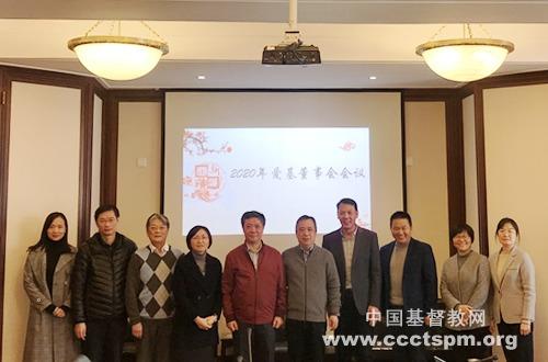 上海爱基印刷厂2020年董事会会议在沪召开