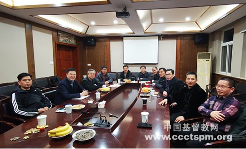 浙江省基督教两会召开本届青年事工委员会第二次会议
