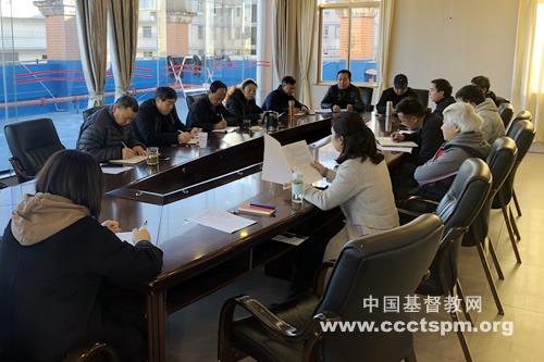 云南省基督教两会举行政策学习暨年终总结会议