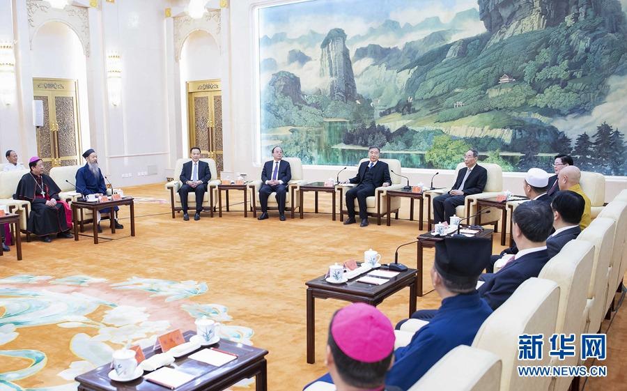 汪洋出席宗教团体负责人迎春座谈会