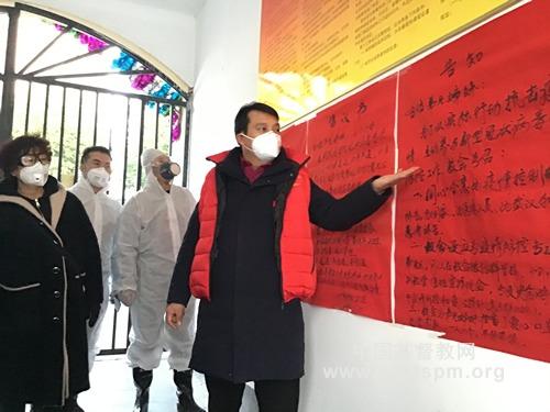 防控疫情,汉中市基督教两会积极作为