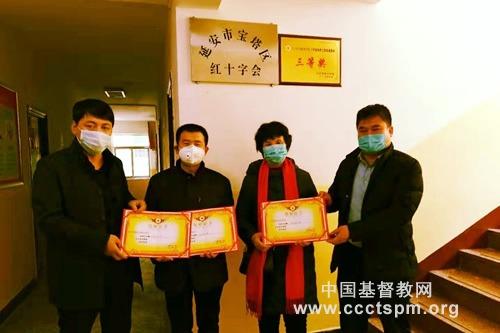 众志成城,防控疫情——陕西教会在行动(之二)
