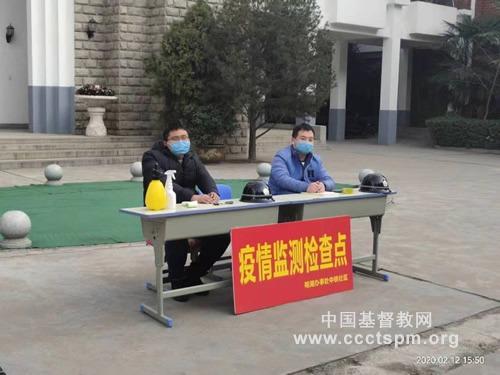 面对疫情,河南省基督教在行动