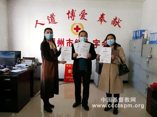 与子同袍 共战疫情——山西省基督教防控新冠肺炎在行动