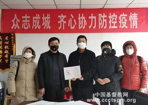 防控疫情,助力疫区,天津教会在行动