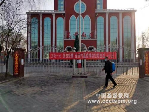 与国同心 共抗疫情——宁夏基督教两会在行动