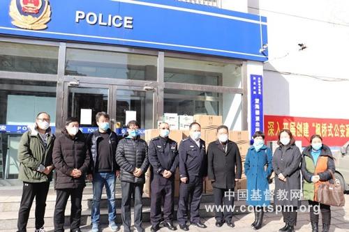 天津市基督教两会慰问基层抗疫人员 支持抗疫工作