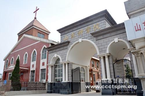 山东省基督教两会举行基督教中国化历史研究座谈会