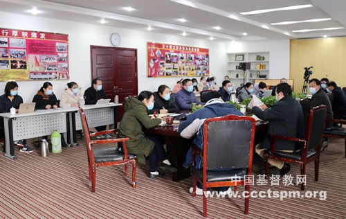 山东神学院召开教师网上授课经验交流会